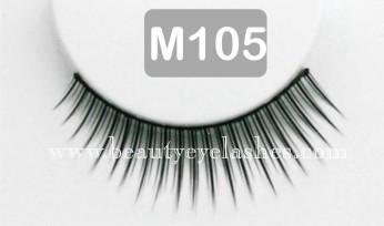 M1051